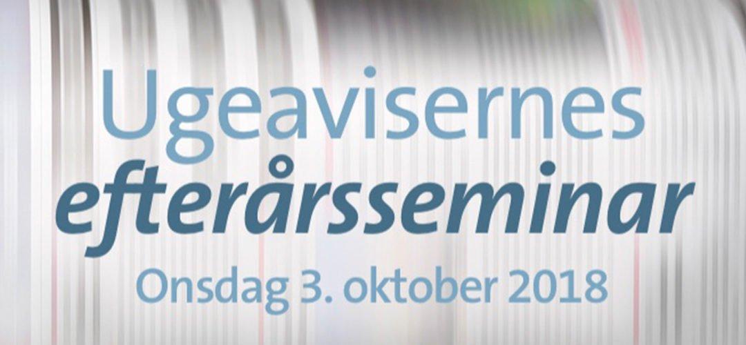 BIDdanmark-ugeavisernes-efterårsseminar-2018